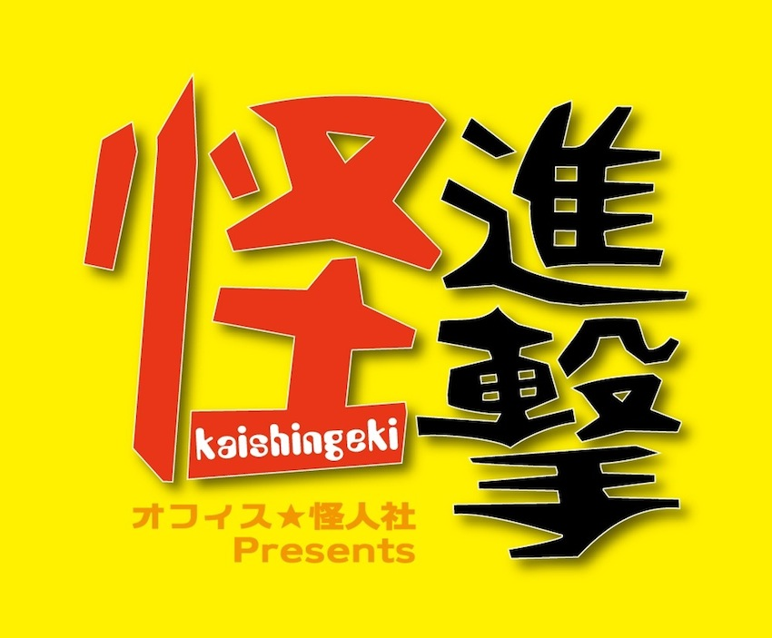kaijinsha