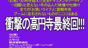LINE_P20160722_12204793