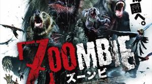 zoombie_