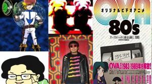 anime 80