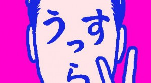 8WFa1Vgo