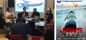 サメ映画学会2019春