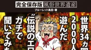cover_obi-4