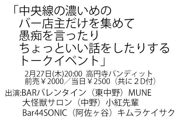 http://pundit.jp/wp-content/uploads/2020/01/83062184_1437584973077946_8037981842210553856_n.jpg