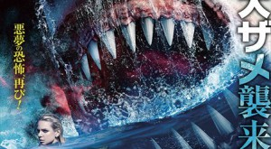 NightmareShark_DVD_R